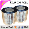 YASON aluminum foil laminated roll film three layer laminated roll film plastic laminated roll
