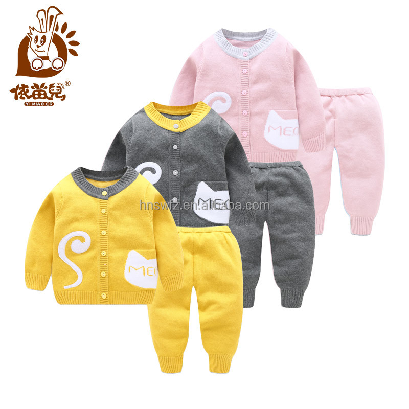 4f95d7f0b8 مصادر شركات تصنيع Baby حياكة متماسكة وBaby حياكة متماسكة في Alibaba.com