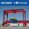 Good Condition 100 Ton Light Duty Rtg Port Container Gantry Crane For Fabricate Yard