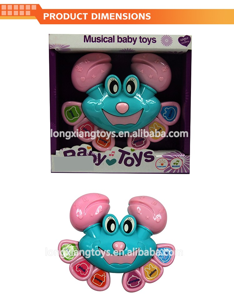 Battery Operated Musical Crab Toy For Baby