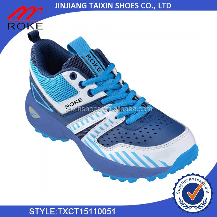 latest design hockey shoes sports shoes for men from directly factory Jinjiang Taixin Shoes Co.,Ltd