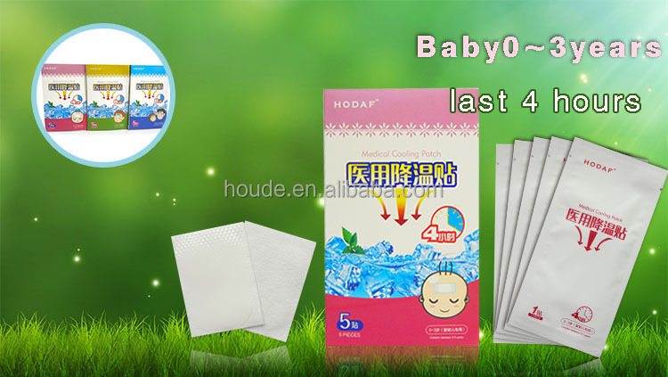 Best Sale Products New Arrival Fever Cooling Gel Patch Baby,Fever Cool Patches Sheet