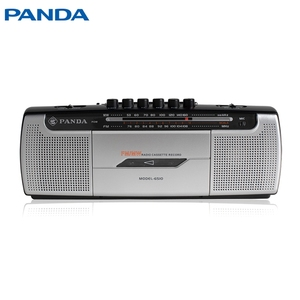 Portable Radio Cassette Am Fm Stereo Player Recorder