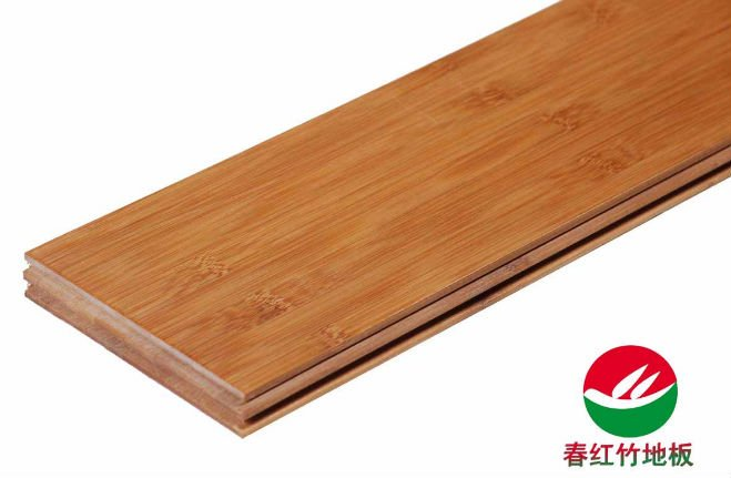 Carbonized Horizontal solid cheap bamboo flooring