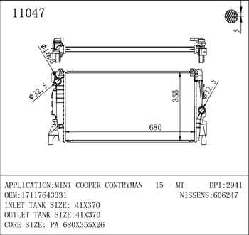 Car Spare Parts Auto Aluminum Radiator For Bmw Mini Coopr Contryman 17117643331 Buy For Bmw Radiatorradiator For Bmw 17117643331for Bmw Mini Coopr
