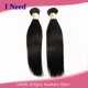 salon relaxed unprocessed raw buy grade 7a virgin hair malaysian online
