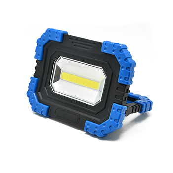 Get Free Sample High Power COB Portable Rechargeable Blue Point Led Work Light