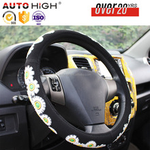 Low price Cute cartoon car steering wheel cover for girl women