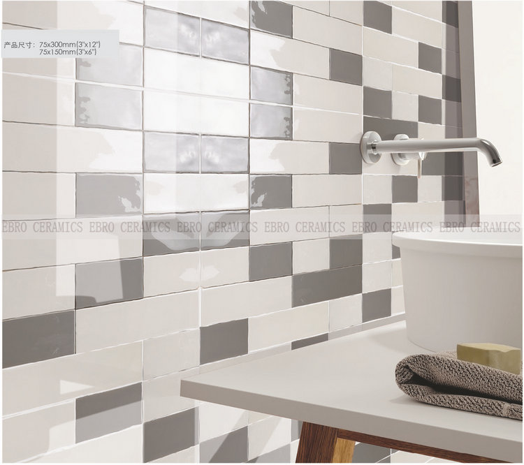 Colored Ceramic Tile Designs Small