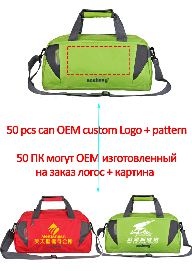 a9182fc77cf4 Wholesale- 27L Sport Bag Training Gym Bag Men Woman Fitness Bags ...