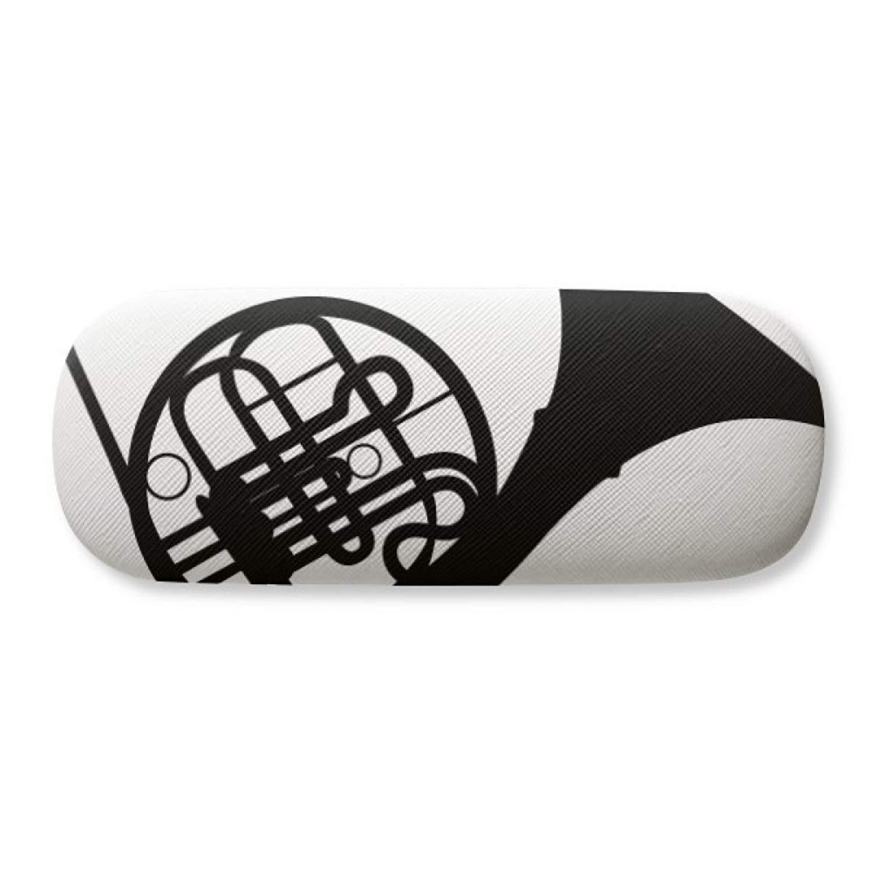 Color Illustration Bone Structure Glasses Case Eyeglasses Clam Shell Holder Storage Box