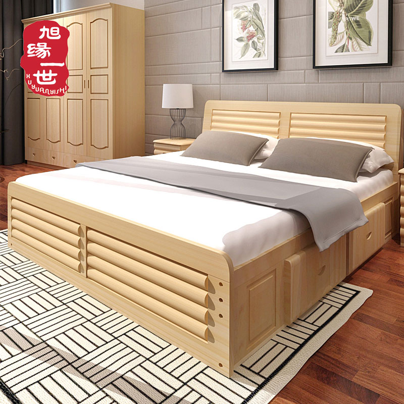 Latest Bedroom Furniture Double Bed Designs In Wood King Size Luxury Wood  Bed Frame   Buy Double Bed Designs In Wood,King Size Luxury Wood Bed Frame, Bed ...