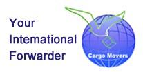 コンテナ輸送から海貨物上海/広州/義烏/寧波にドバイ