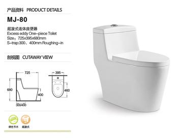 Mj 80 Upc Toilet Upc One Piece Toilet Buy Upc Toilet Product On