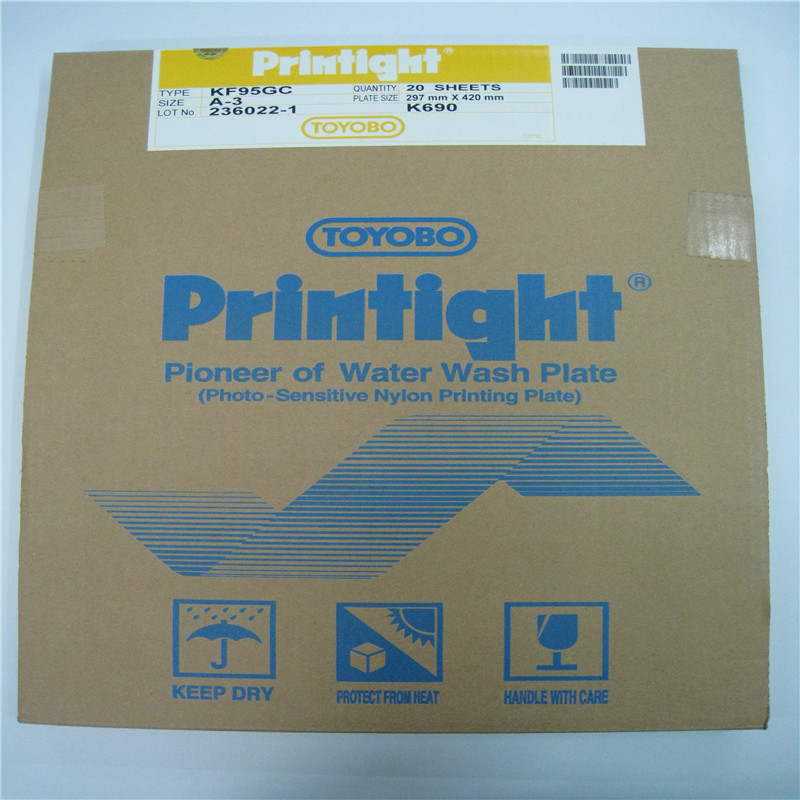 2014 New TOYOBO KF95GC Printight Photopolymer Plate For Print Machine Hot Sale