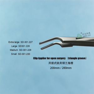 china manufacturer scissor laboratory surgical no trauma triangle Clip Applier for open surgey