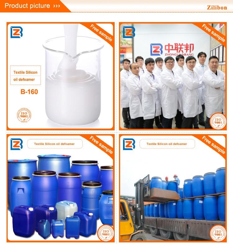 Textile-Silicon-oil-defoamer