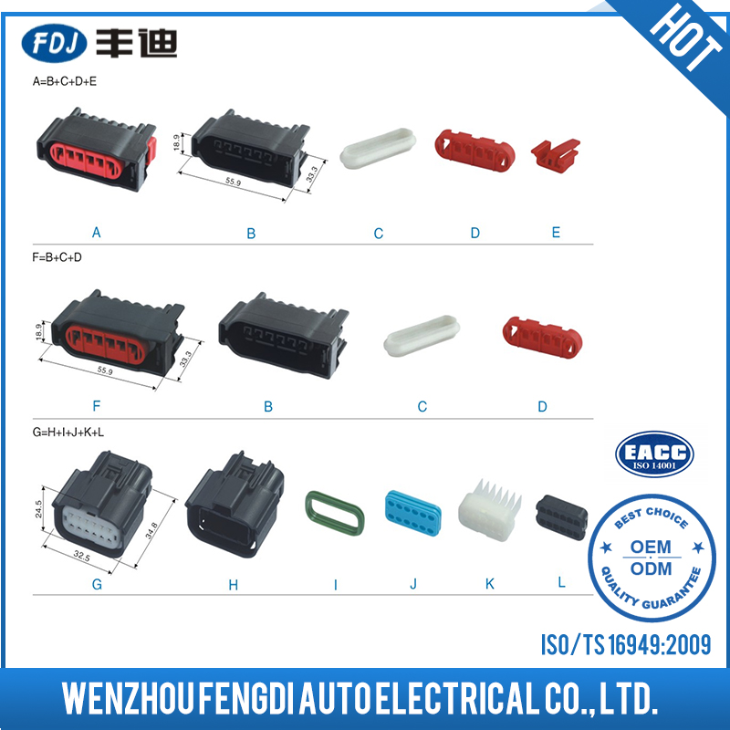 Wieland Electric Wieland Electric Suppliers and Manufacturers at