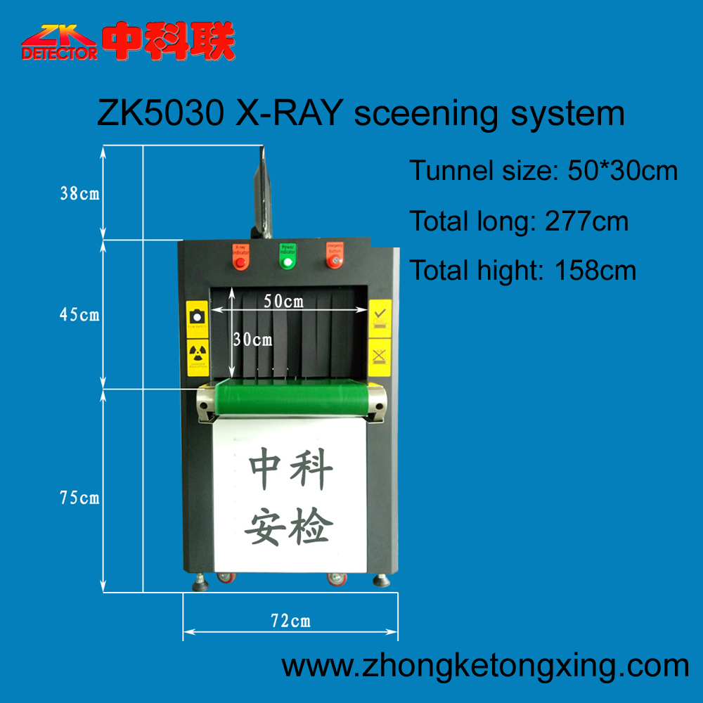 Parcel X Ray Scanner 5030a Suppliers And Schematic Diagram Machine Manufacturers At