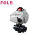 Cheap electric actuator control plastic upvc pvc ball valve price