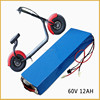Waterproof Rechargeable li ion 20Ah 60 volt lithium battery for harley electric scooter