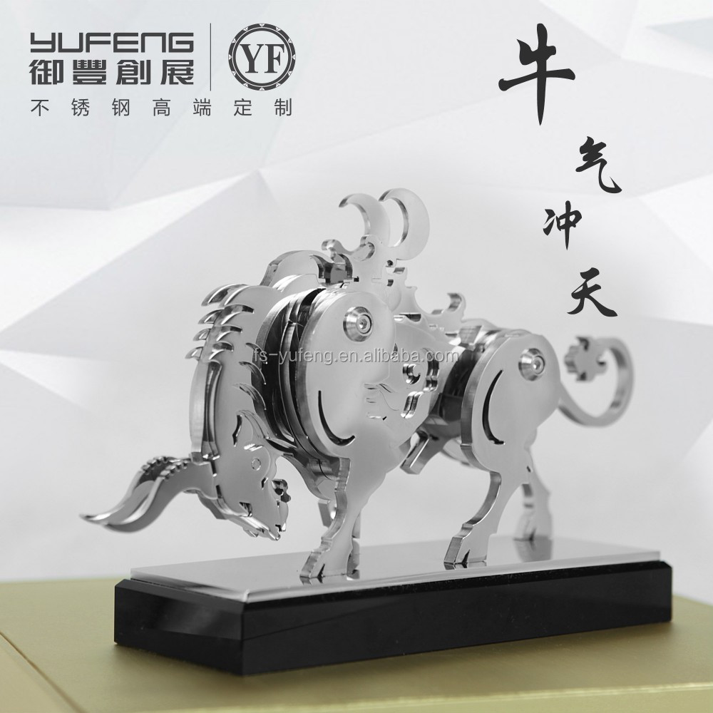 cute stainless steel 12 chinese zodiac animal sheep for home