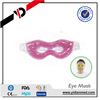 /product-detail/hot-selling-blue-gel-facial-eye-mask-60650039409.html