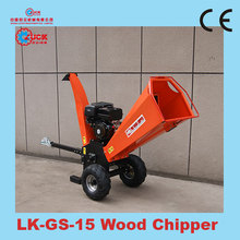 Hot sale gasoline engine power 15 HP wood chipper shredder CE approval