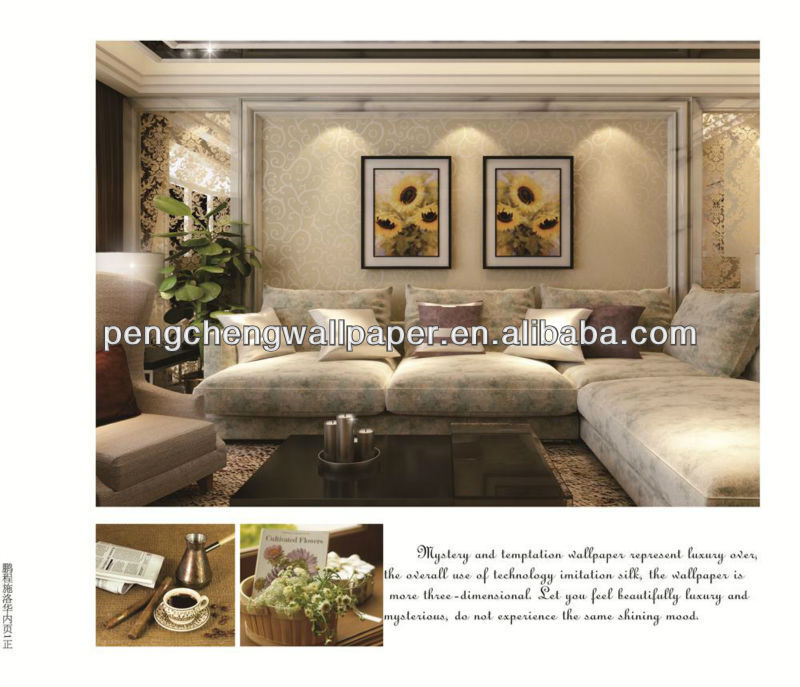 2013 modern wall paper china / wall paper household wall paper Pengcheng 53 width