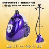 3.0 L 1750W national electric iron laundry ironing machine industrial steam cleaners for sale
