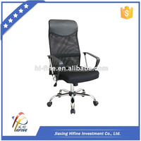 Mesh fabric best ergonomic office chair / PU office chair parts armrest