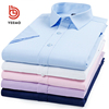 Hot Sale Bamboo Men's Short Sleeve Summer Dress Shirts Camisas De Vestir Para Hombre
