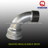 hardware items plumbing hot dipped galvanized malleable iron pipe fitting banded M&F bends