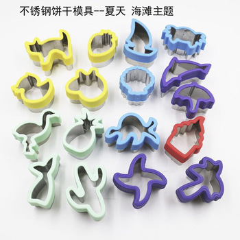 Stainless steel cookie mold flamingo tropical cookie cutter mermaid shell cactus cookie cutter