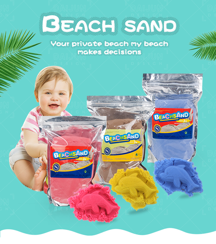 8 Color 1000 Grams Safty Colored Never Wet Play Magic Modelling Sand