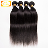 wholesale cheap Malaysian virgin remy human hair silky natural straight weave bundles weft extensions
