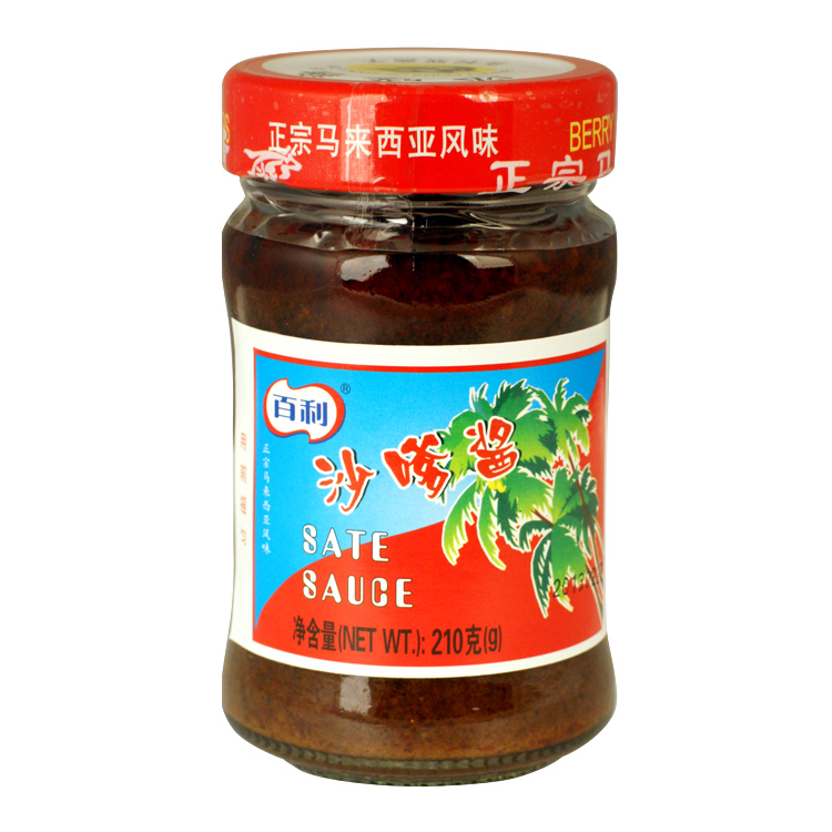 210g Glass Bottle Satay Sauce Malaysia Flavor Wholesale Oem Buy Satay Sauce Satey Sauce Halal Hot Chilli Paste Sate Sauce Satey Paste Spicy Shrimp Sauce Southeast Asia Satey Paste Indonesia Sata Sauce Paste