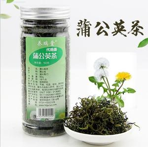 CN Herb wild natural washing free packaging can be packed with dandelion root tea, mother-in-law, and medicine.