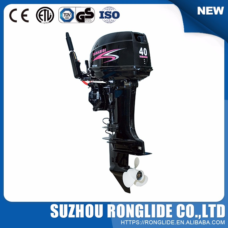Cheap High Quality 2016 New Design T40 Boat Motor Outboard Motor