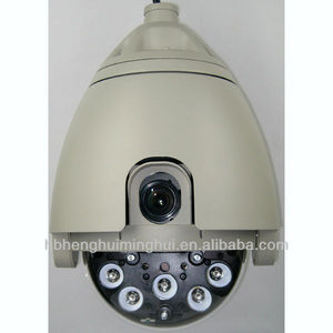150m IR Vandalproof waterproof dome camera housing security camera cover HH8007