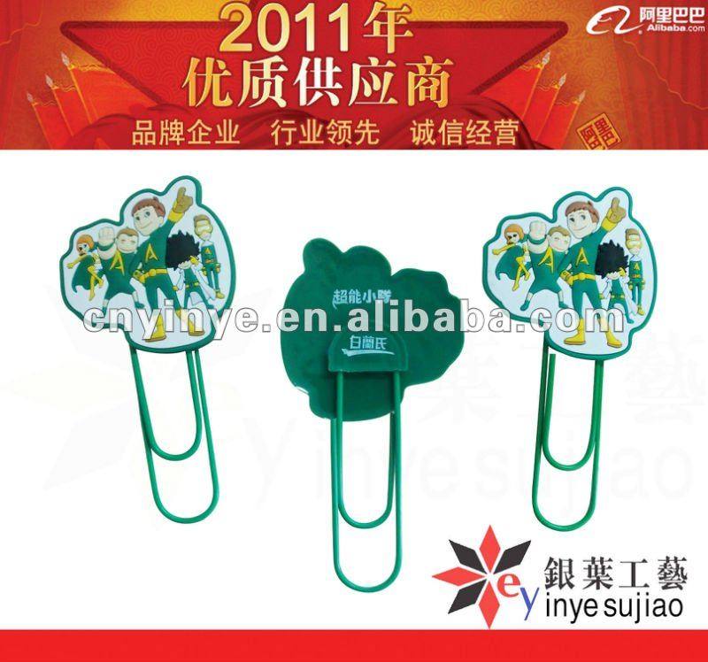 2012 funny colorful pvc bookmark with animal design