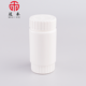 Small HDPE plastic pharmaceutical packing bottle