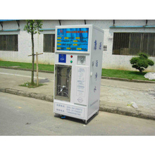 Professional drinking pure water vending machine price