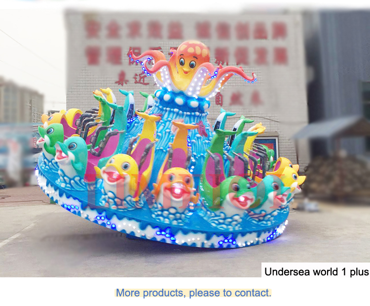 Best Rotating Plane amusement rides storyland adventure outdoor kids ocean electronic games