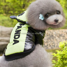 High quality leather dog outwear with hood new pattern, waterproof dog coat