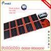 150W sunpower solar charger for mobile phone solar panels manufacturer