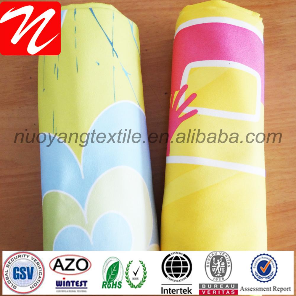 Jiaxing China Factory Wholesaler Custom Printed Beach Towel