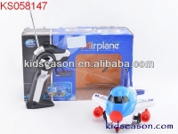 ROTATING REMOTE CONTROL AIR PLANE