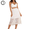 Ladies White Two Piece Set Lace Top And Skirt