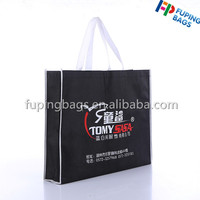 Promotional recycled printed shopping tote non woven bag /non-woven bag